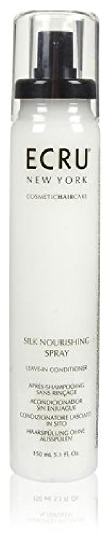人間子供っぽいセットアップECRU New York シルク栄養スプレー、5.1液量オンス 5.1オンス