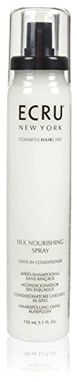 消すオーバーランミュウミュウECRU New York シルク栄養スプレー、5.1液量オンス 5.1オンス