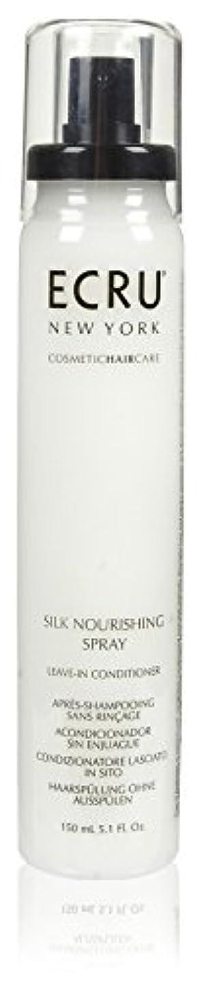 やりがいのある立ち寄る虎ECRU New York シルク栄養スプレー、5.1液量オンス 5.1オンス