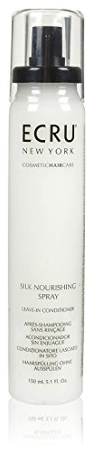 刃柔らかい足すでにECRU New York シルク栄養スプレー、5.1液量オンス 5.1オンス