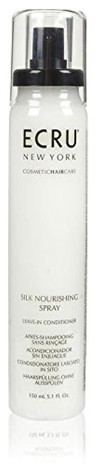 スキャン呼ぶコロニアルECRU New York シルク栄養スプレー、5.1液量オンス 5.1オンス
