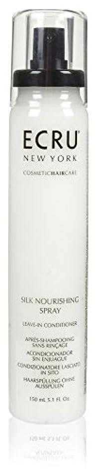 権限を与えるダイヤル良心的ECRU New York シルク栄養スプレー、5.1液量オンス 5.1オンス
