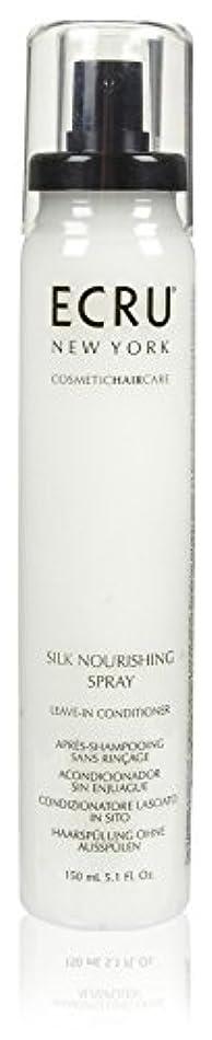 データベース静かにアジアECRU New York シルク栄養スプレー、5.1液量オンス 5.1オンス