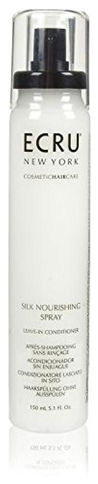 精神的に中庭消毒するECRU New York シルク栄養スプレー、5.1液量オンス 5.1オンス