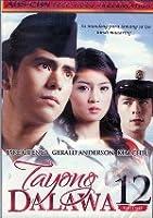 Tayong Dalawa Volume 12