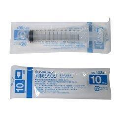 テルモ シリンジ 10ml お得な3本セット 滅菌