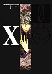 X illustrated collection 1 X0〔ZERO〕〈new version〉 (X illustrated collection (1))