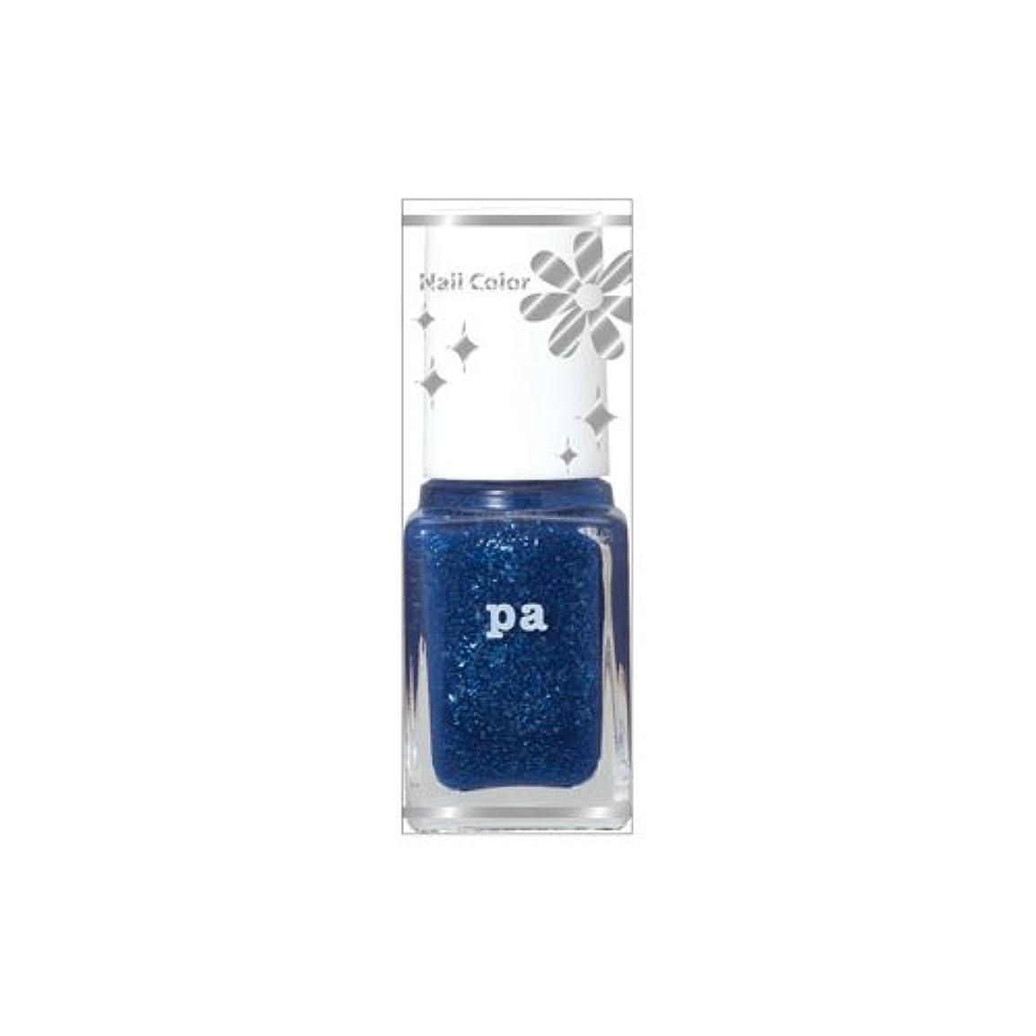 厳しいブルゴーニュ血色の良いpa ネイルカラープレミア AA204 (6mL)