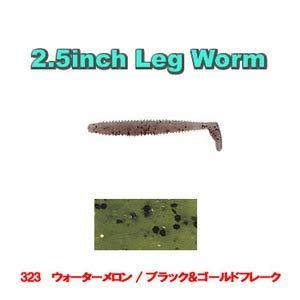 ゲーリーヤマモト(Gary YAMAMOTO) レッグワーム 323ウォーターメロン/ブラック&ゴールドフレーク 2.5インチ J80-10-323