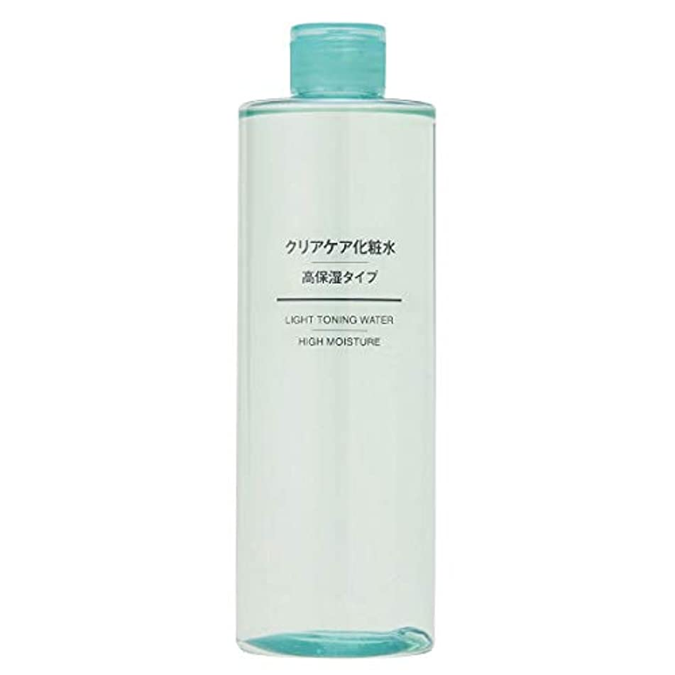 拡声器格納額無印良品 クリアケア化粧水?高保湿タイプ(大容量)400ml