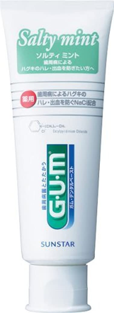 怒り補充変換するサンスター GUM(ガム) 薬用 デンタルペースト ソルティミント スタンディングタイプ 150g×48点セット (4901616007734)