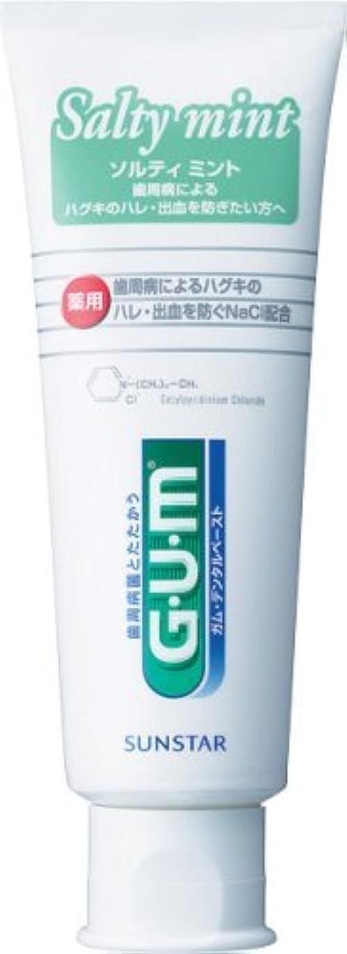 魔女スナップ信頼サンスター GUM(ガム) 薬用 デンタルペースト ソルティミント スタンディングタイプ 150g×48点セット (4901616007734)