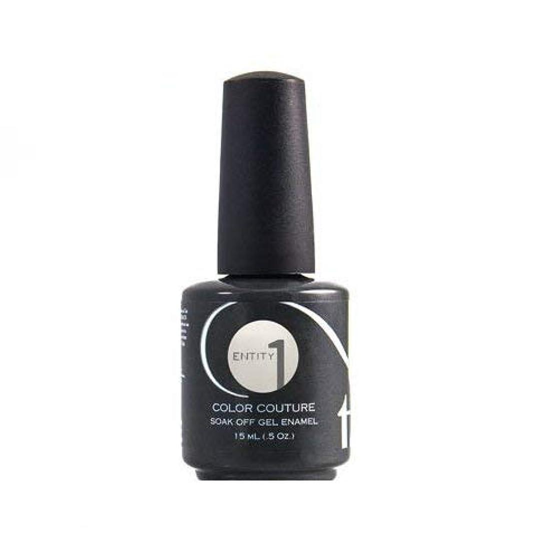 安心させる借りるレタッチEntity One Color Couture Gel Polish - Silver Seductress - 0.5oz / 15ml