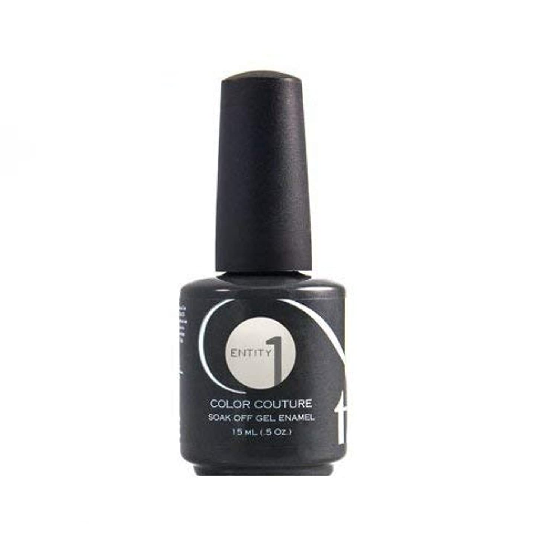 ヘルパー読みやすさ不確実Entity One Color Couture Gel Polish - Silver Seductress - 0.5oz / 15ml