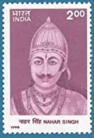 Nahar Singh Personality Freedom Fighter Rs.2 Indian Stamp