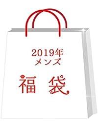 2019年福袋 ◆ ミニ香水サンプルメンズ福袋 運命変えちゃう?!いろいろ試したいアナタに… 送料無料・税込1000円福袋!