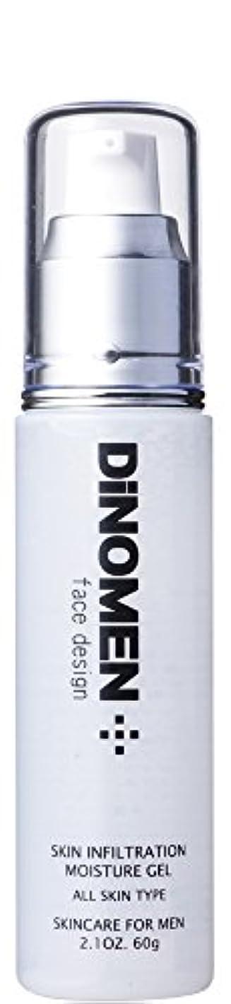 ラケット反発する透けて見えるDiNOMEN スキンインフィルトレーションモイスチャージェル 60g 保湿ジェル 男性化粧品