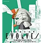 GUNDAM EVOLVE/MONTHLY THEME SONG 2 December-January