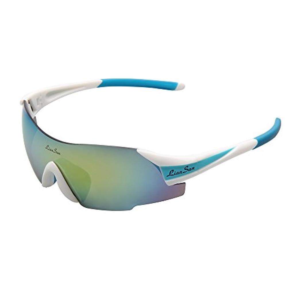 日常的に楽観的ユーザー(レンサン) LianSan スポーツサングラス メンズ 自転車 ロードバイク サイクリングサングラス ランニング UV400 紫外線カット メガネ LS7889