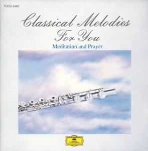 これから聴きたいクラシック~瞑想と祈り