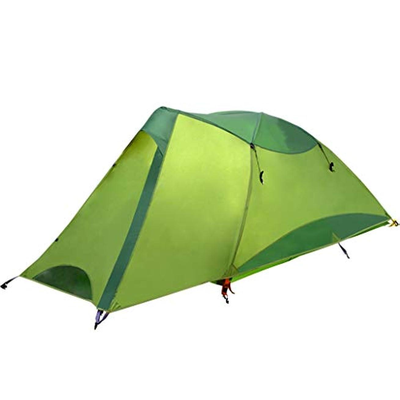 減少埋め込む原稿テント テント屋外折りたたみキャンプテントテント防風ダブル自動運転テントサイズ(210 * 140 * 110 cm)グリーン
