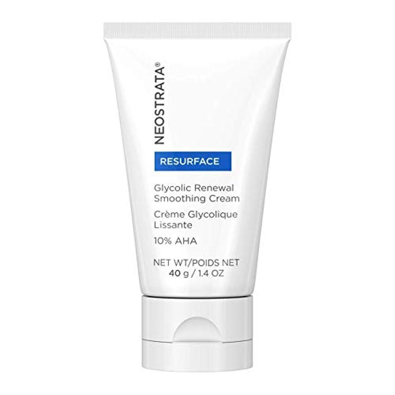 ズーム七時半放射するネオストラータ Resurface - Glycolic Renewal Smoothing Cream 40g/1.4oz並行輸入品