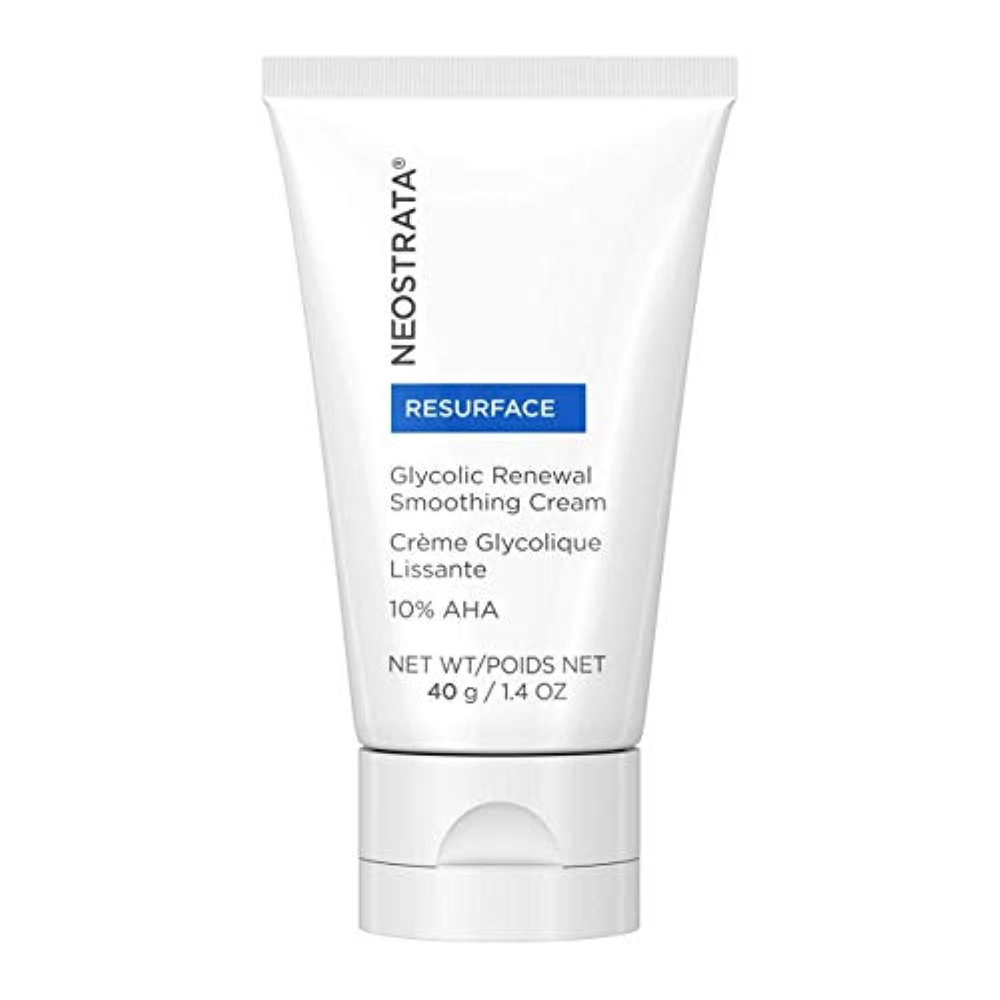 ほめる刃偽善ネオストラータ Resurface - Glycolic Renewal Smoothing Cream 40g/1.4oz並行輸入品