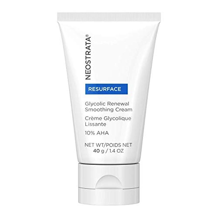 没頭するスクラッチ気付くネオストラータ Resurface - Glycolic Renewal Smoothing Cream 40g/1.4oz並行輸入品