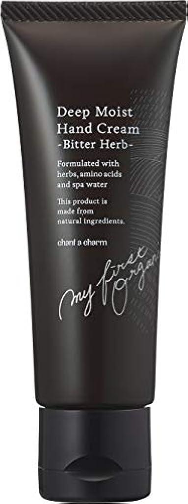 高度おびえたスラムチャントアチャーム ディープモイスト ハンドクリームa ビターハーブの香り