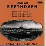 ベートーヴェン: 作品2、3つのソナタ 第1・第2・第3番