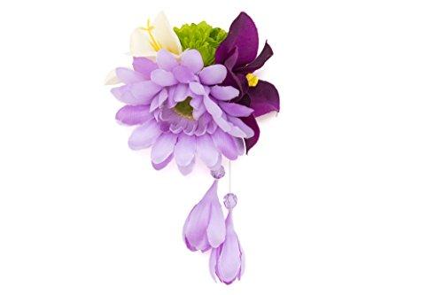 (ソウビエン) 髪飾り 紫 パープル 濃紫 緑 白 ガーベラ ダリア 花 フラワー ブラ飾り クリップ クリアビーズ コサージュ 浴衣 夏 髪かざり ヘアアクセサリー