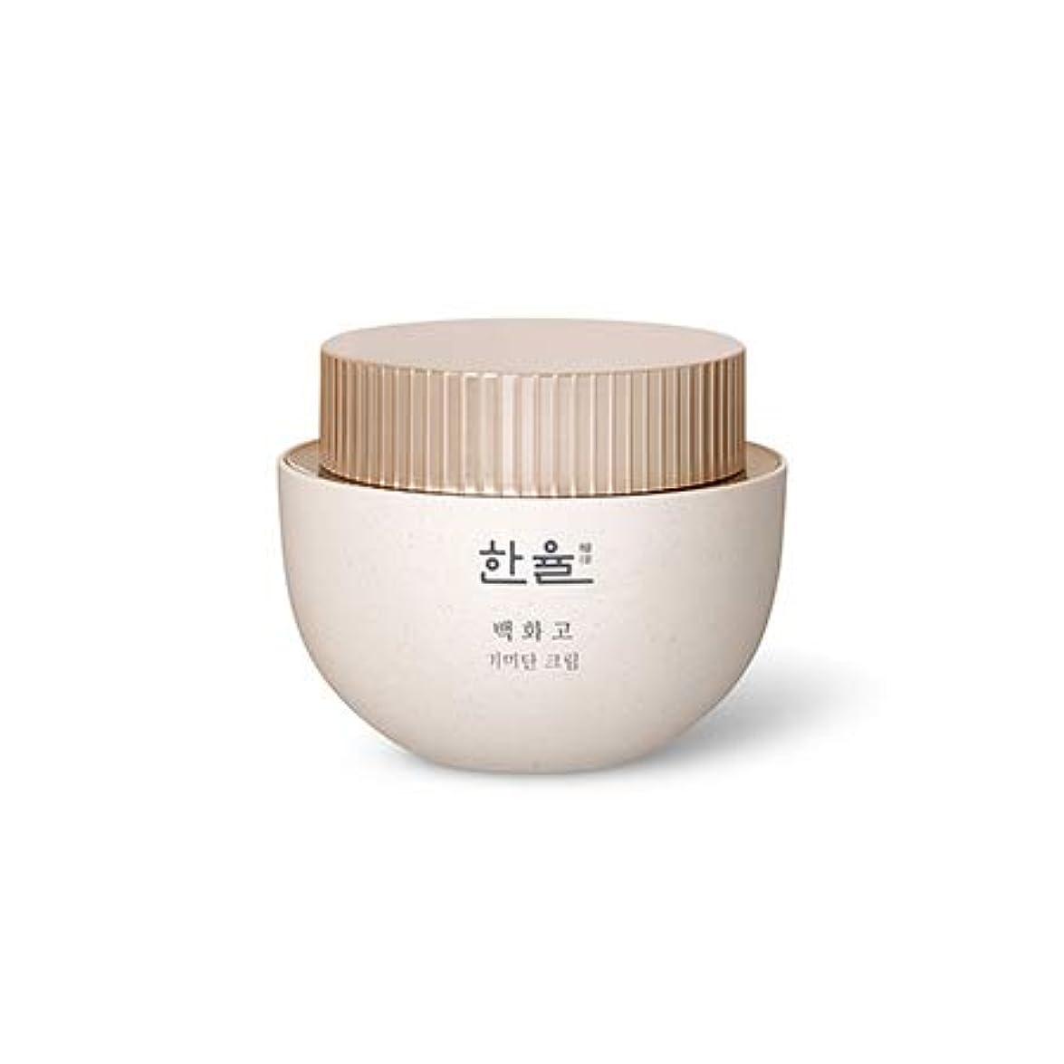 毒液ドット帰る[ハンユル.HANYUL]ベクファゴシミ段クリームHanyul Baek Hwa Goh Anti-Aging Cream(シミ、くすみなどの老化の兆候をケア)