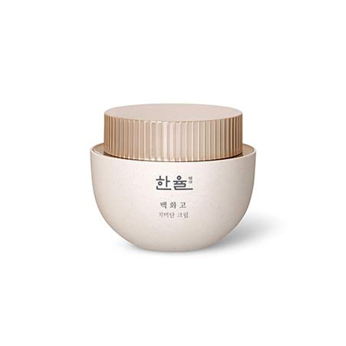 サドル顧問うなる[ハンユル.HANYUL]ベクファゴシミ段クリームHanyul Baek Hwa Goh Anti-Aging Cream(シミ、くすみなどの老化の兆候をケア)