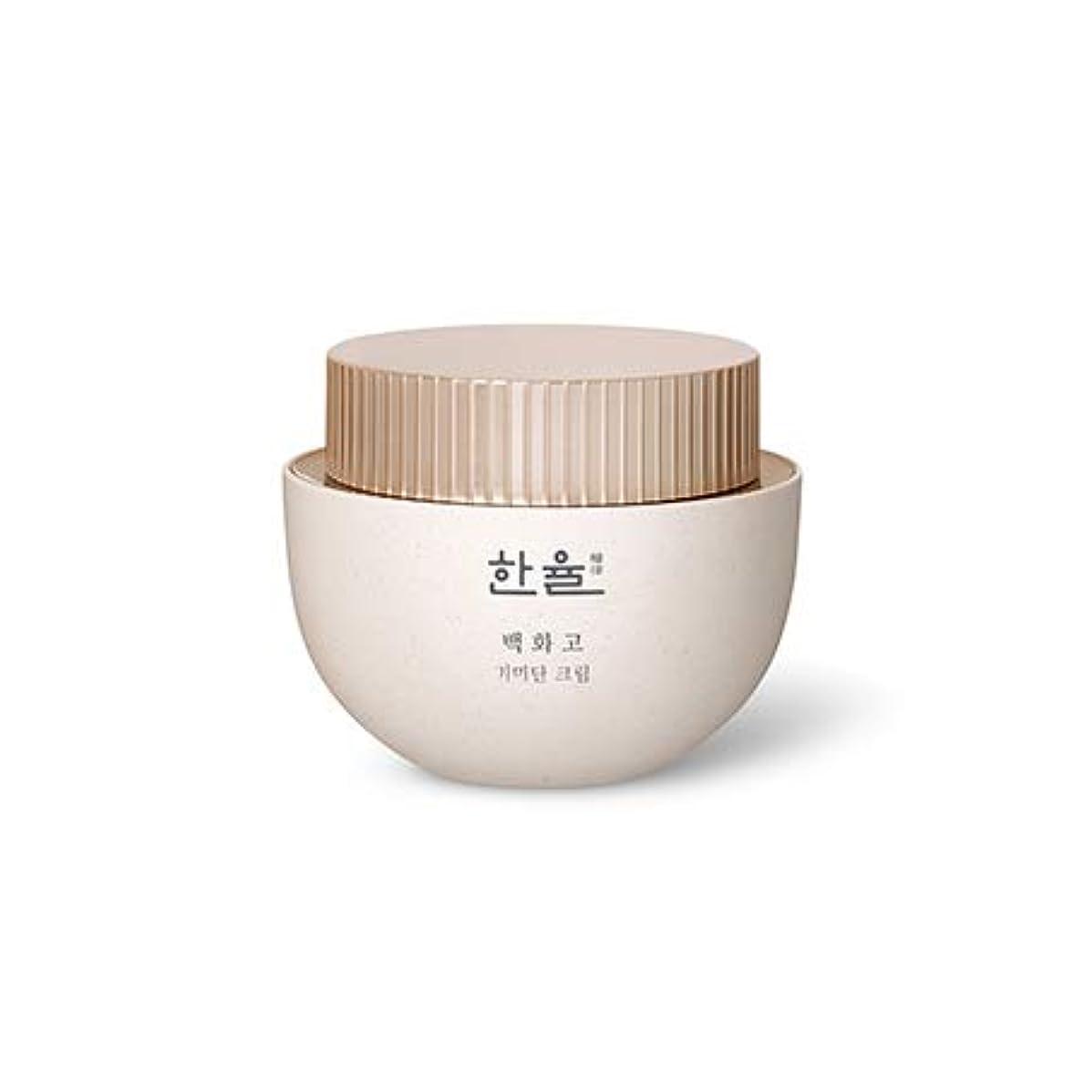 生産性服を着る行う[ハンユル.HANYUL]ベクファゴシミ段クリームHanyul Baek Hwa Goh Anti-Aging Cream(シミ、くすみなどの老化の兆候をケア)