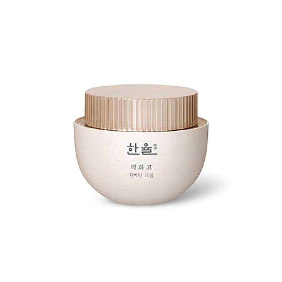 かろうじてコカイン驚[ハンユル.HANYUL]ベクファゴシミ段クリームHanyul Baek Hwa Goh Anti-Aging Cream(シミ、くすみなどの老化の兆候をケア)