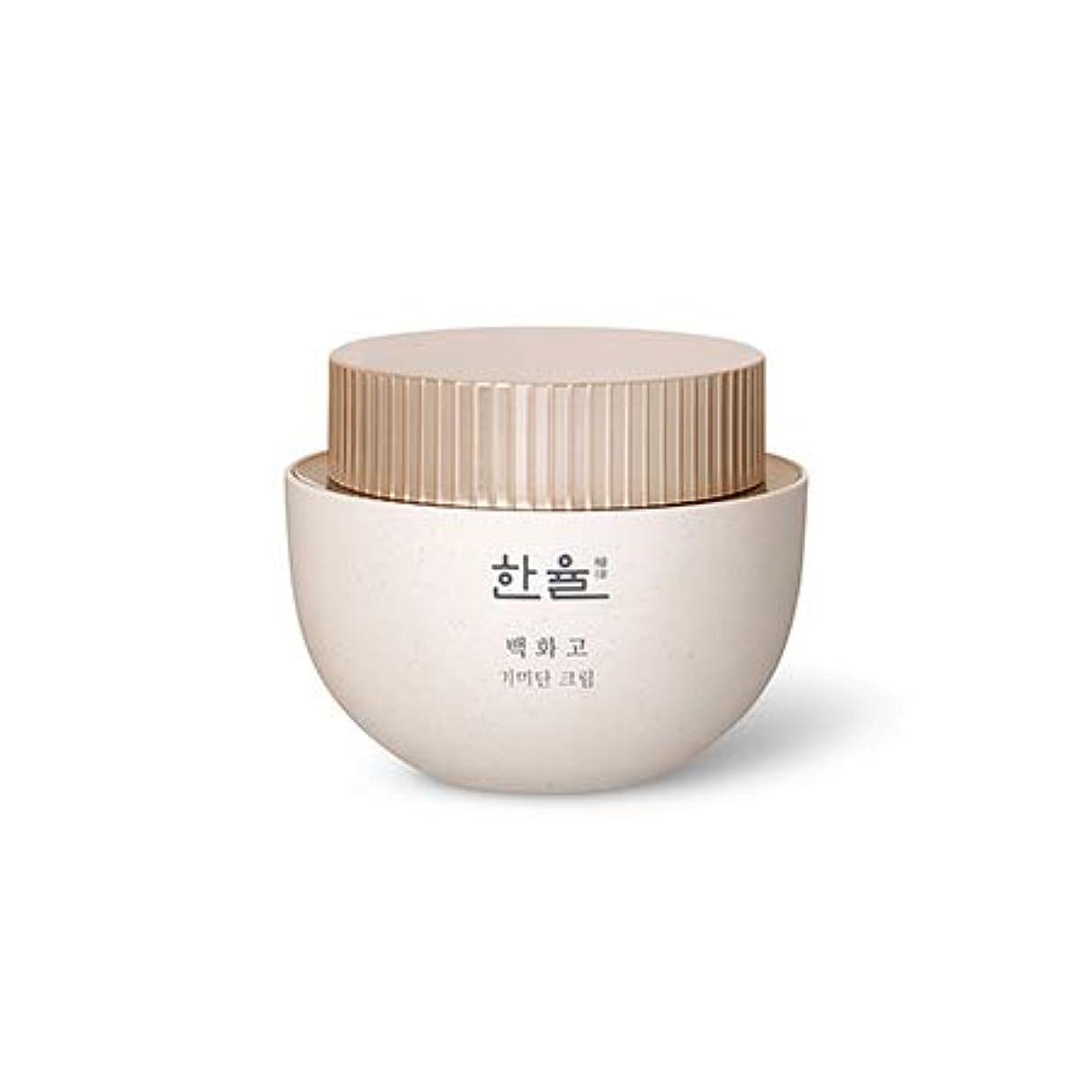 お祝い感謝する預言者[ハンユル.HANYUL]ベクファゴシミ段クリームHanyul Baek Hwa Goh Anti-Aging Cream(シミ、くすみなどの老化の兆候をケア)