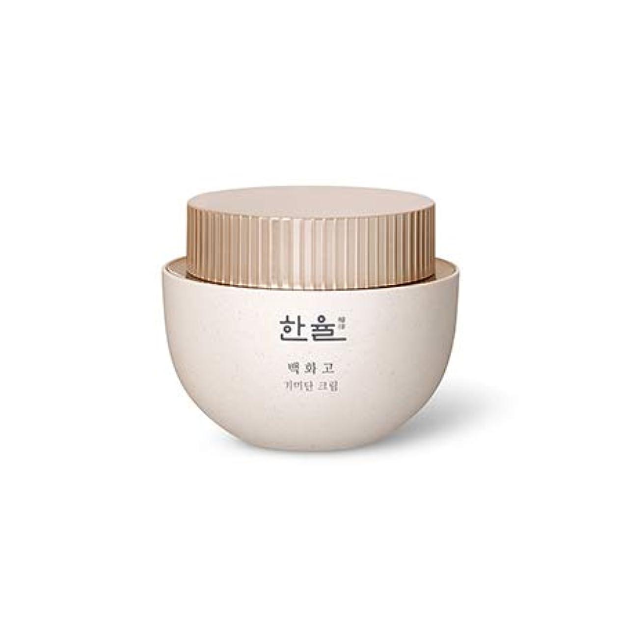 混乱欠乏雄弁な[ハンユル.HANYUL]ベクファゴシミ段クリームHanyul Baek Hwa Goh Anti-Aging Cream(シミ、くすみなどの老化の兆候をケア)