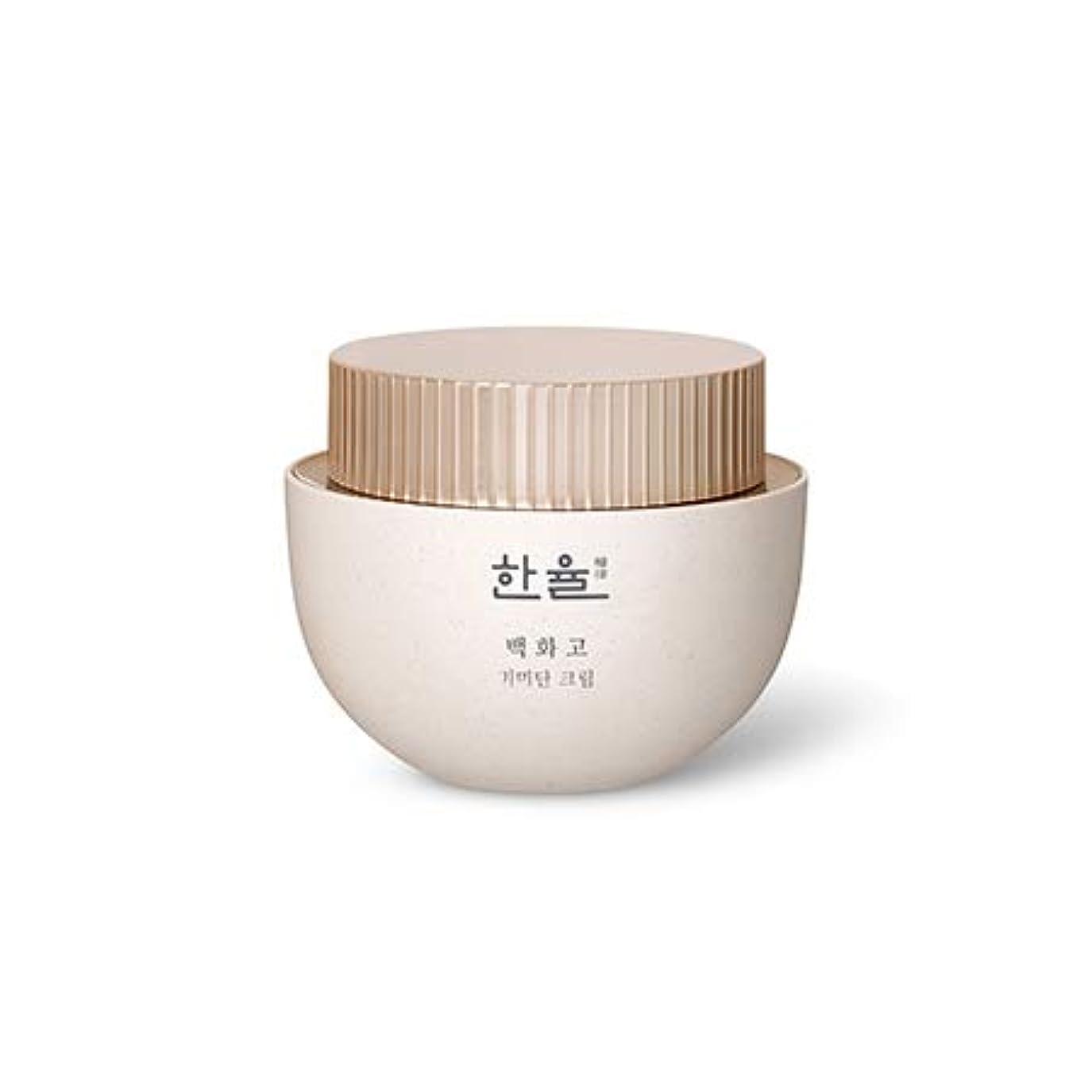 もう一度ガス上昇[ハンユル.HANYUL]ベクファゴシミ段クリームHanyul Baek Hwa Goh Anti-Aging Cream(シミ、くすみなどの老化の兆候をケア)