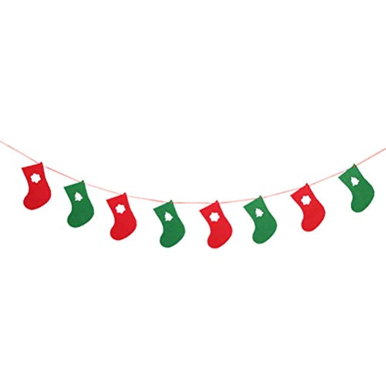 BESTOYARD メリークリスマスス バナー パーティー 飾り ガーランド クリスマスツリー 壁飾り ソックス