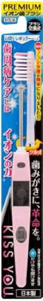 どれでもユーザーウェイター【まとめ買い】キスユー 山切レギュラー本体 かため1本 ×12個