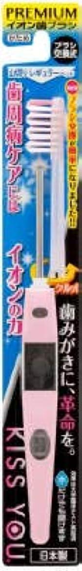 【まとめ買い】キスユー 山切レギュラー本体 かため1本 ×12個