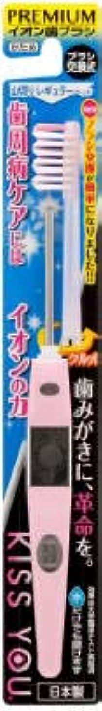 医薬サイレント行進【まとめ買い】キスユー 山切レギュラー本体 かため1本 ×12個