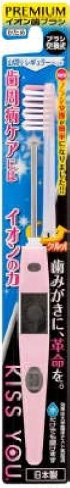 避けられない貞雪だるまを作る【まとめ買い】キスユー 山切レギュラー本体 かため1本 ×12個