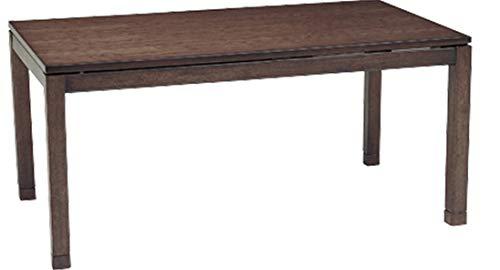 こたつ こたつテーブルリビングテーブル センターテーブル ダイニングこたつ 長方形 ハロゲンヒーター...