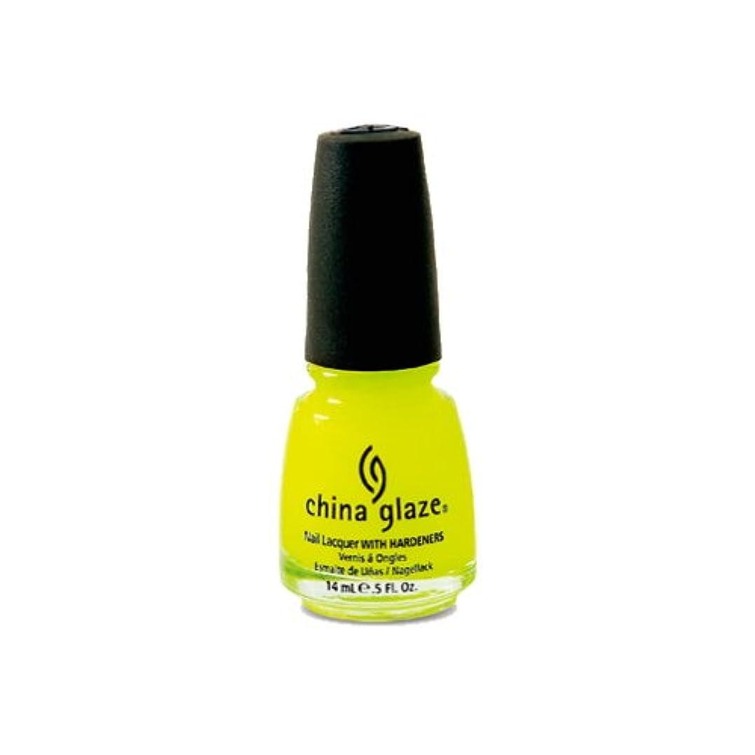 時刻表味雇用者CHINA GLAZE Nail Lacquer with Nail Hardner 2 - Celtic Sun (並行輸入品)