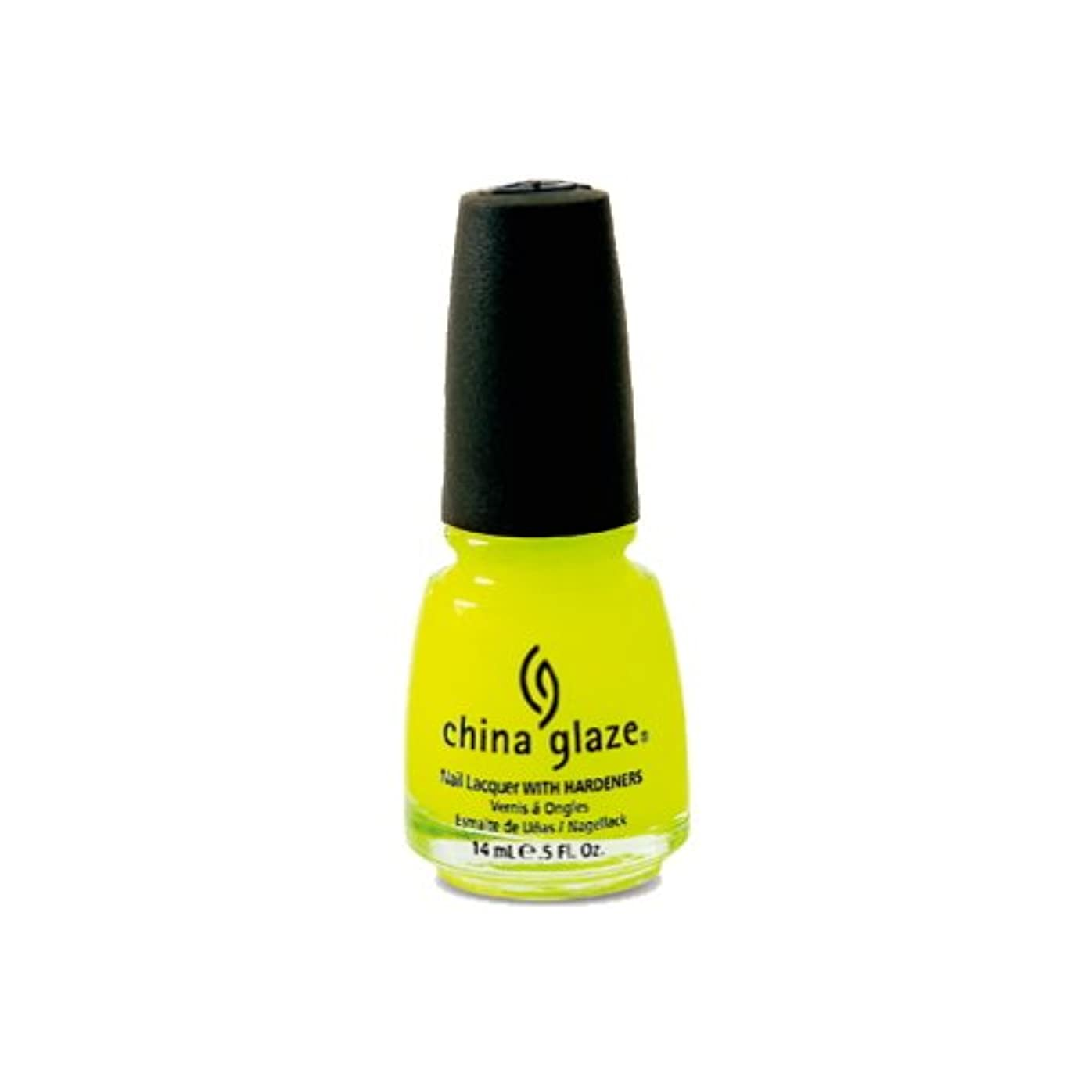 実際に原子帽子CHINA GLAZE Nail Lacquer with Nail Hardner 2 - Celtic Sun (並行輸入品)