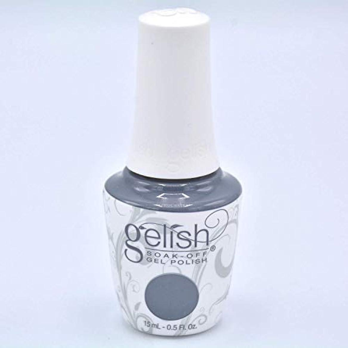 フライト種ギャップHarmony Gelish - Clean Slate - 0.5oz / 15ml