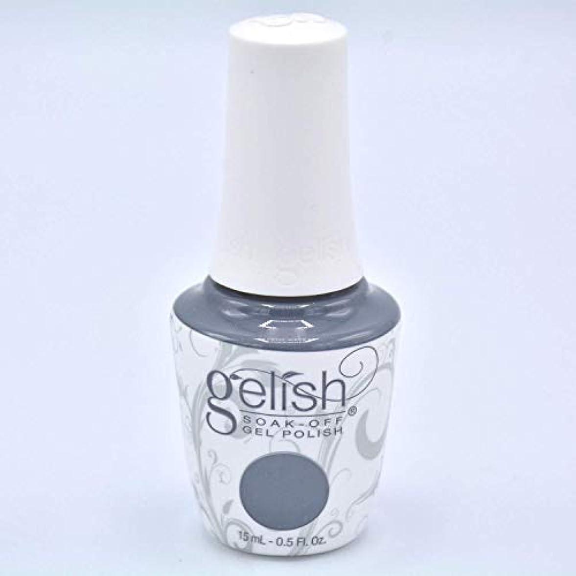 マキシムつかまえる貨物Harmony Gelish - Clean Slate - 0.5oz / 15ml