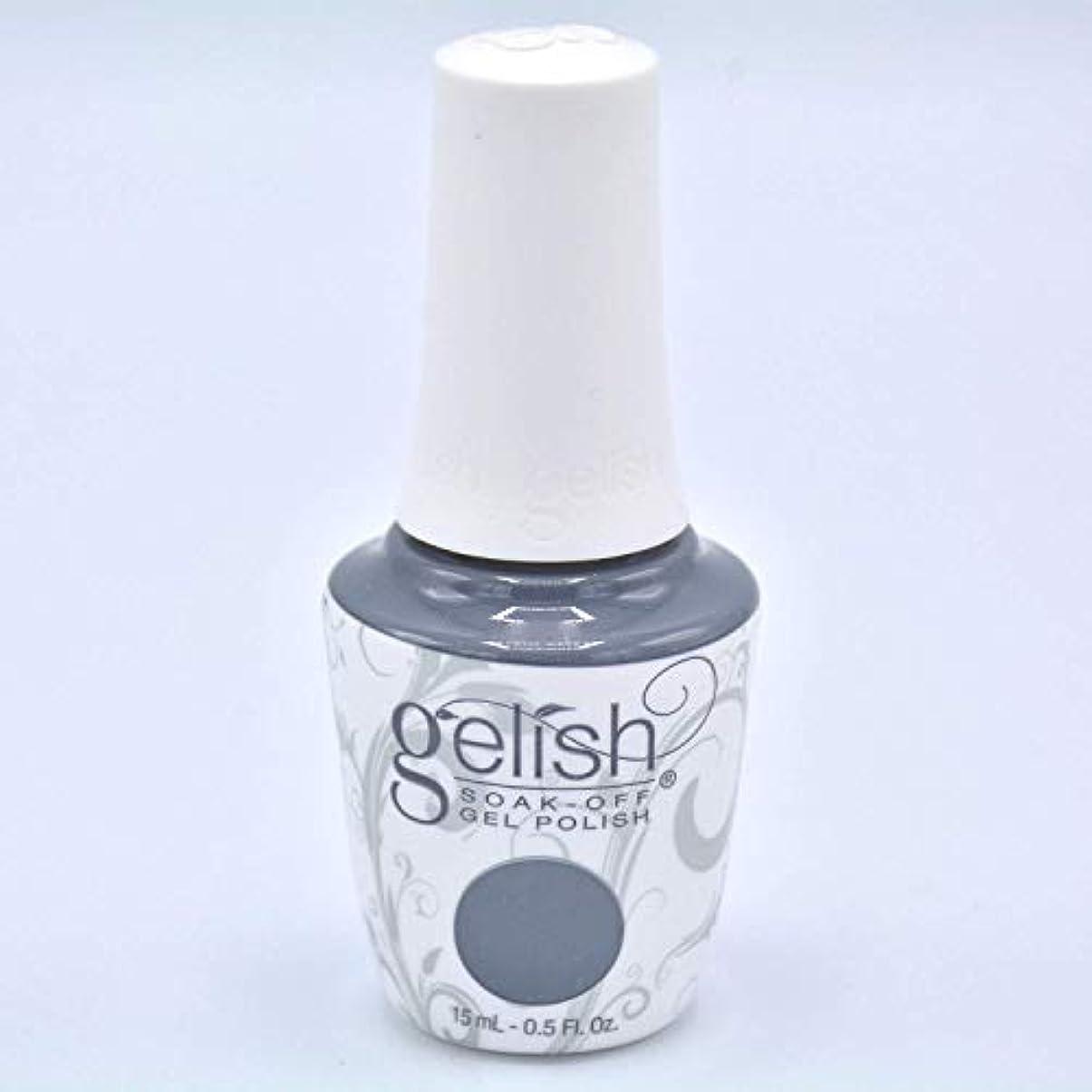 マンハッタン投げる多様なHarmony Gelish - Clean Slate - 0.5oz / 15ml