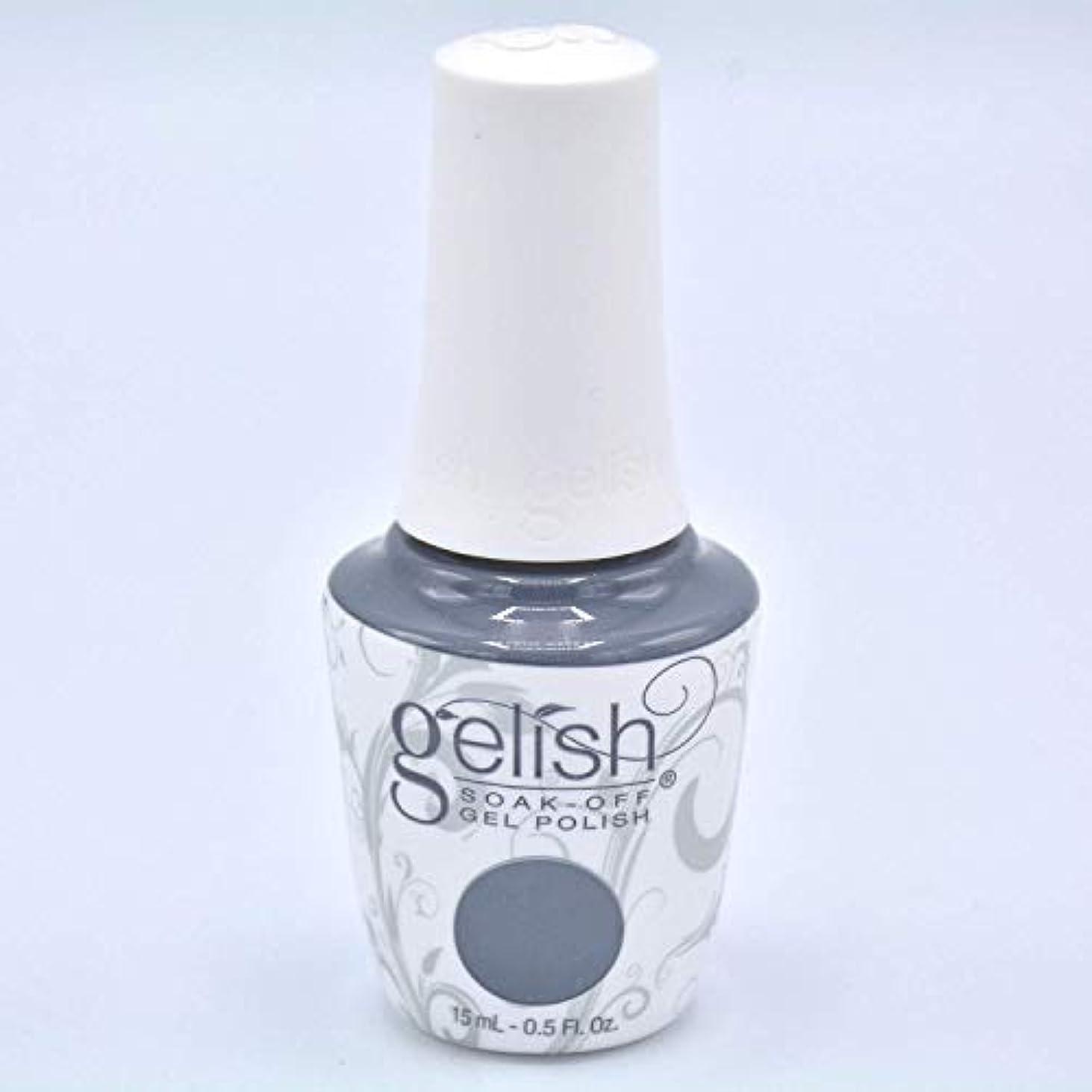 膨張する論理的負荷Harmony Gelish - Clean Slate - 0.5oz / 15ml